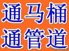 李沧区兴城路专业 管道安装/改造 下水管道疏通