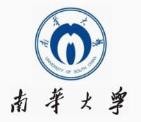 南华大学招生简章