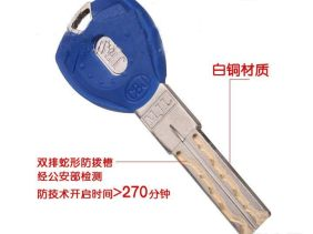 广安门附近开锁公司 广安门开锁换锁芯