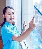 朝阳区华威桥小时工家政保洁公司擦玻璃