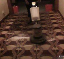 北京保洁公司地毯清洗