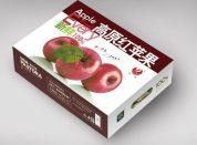 郑州纸箱厂价格:蓝瘦啊香菇,嚷嚷着纸箱价格疯涨的