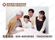 华京医院中医肿瘤治疗