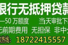天津房屋抵押贷款让你的资金贷出来