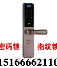 开锁-换锁 备案注册