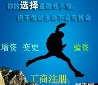 宁波江东公司注册 申请进出口