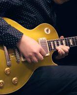 指弹吉他初级培训课程