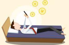 散户该如何进行股票投资学习,股票开户怎么操作?