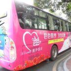 廣州白云區貨車車身廣告制作