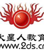 北京UI设计培训班哪里好? 火星人 专业授课