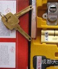 武汉街道口卓刀泉鲁巷开锁换锁芯88660717
