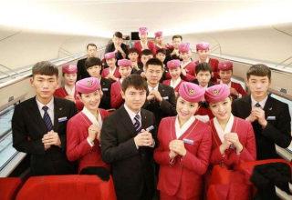 重庆有几所高铁乘务学校