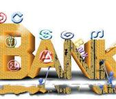 2017年最新银行贷款基准利率
