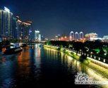 北京市内容分发跨区CDN节点加速器资质办理条件