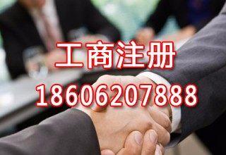 苏州园区专业会计服务、代理记账、申报纳税