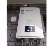 西安能率热水器售后服务中心