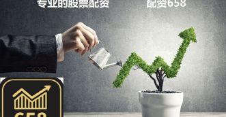 专业的股指配资专业性体现在哪些地方