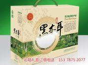 郑州哪有做礼品盒加工,郑州哪有做礼品盒加工价格
