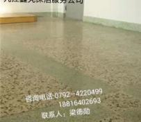 水磨石制作 水磨石固化 水磨