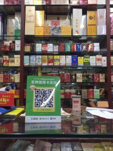 南京金锁水果店