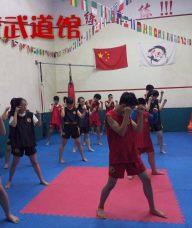 杭州空手道培训|杭州自由搏击培训