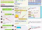 福州市连江县 有享云商平台 德道云创系统是不是三生公司的系统