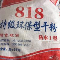 重庆开州涂料厂
