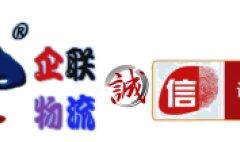 广州到全国专线列表