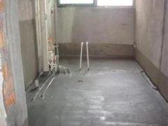 室内厨卫间防水