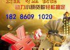 贵阳银行房产抵押贷款