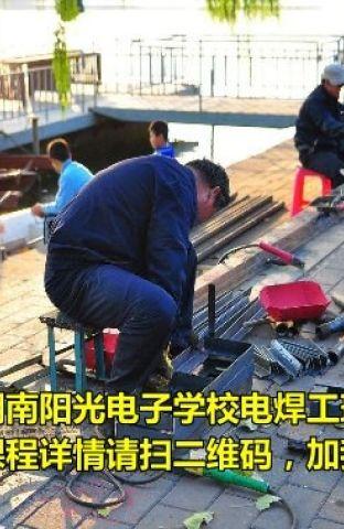 长治电焊工培训学校再谈急聘二保焊工长白班500