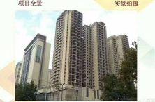 【长安•畔山花园】5栋花园社区 首付6成
