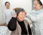 深圳市家教 照顾老人 护理老人 医院护工