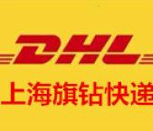 上海嘉兴国际快递上门取件