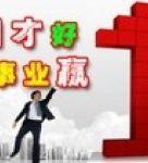 消除疑虑的方法--重庆培训师培训