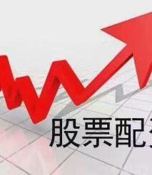 股票配资投资者如何成为这个市场上的赢家