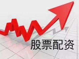 绿麻雀股票配资系统:配资者如何理解股票分红