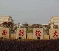 深圳南山自学考试