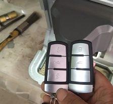 专配汽车芯片钥匙
