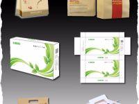 包装纸盒印刷