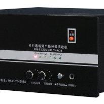 调频广播室内收扩机  CS-F132