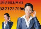 欢迎进入-武汉雨昕阳光太阳能热水器(维修)售后服务网站电话