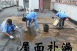 水电管家承接 家装工装水电维修防水补漏管道疏通打孔