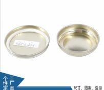 广东省韶关市乐昌市服装包装盒