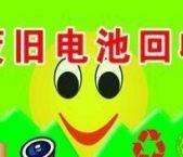 上海锂电池回收公司-高价回收18650电池电芯