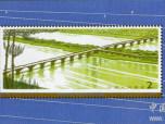收購 T31 公路拱橋(小型張)