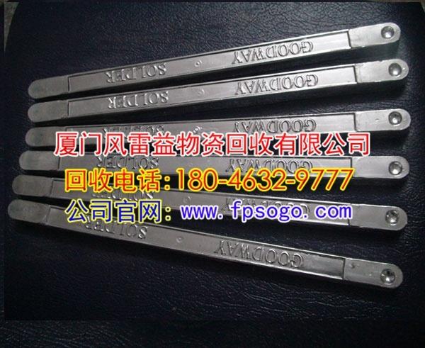 漳州回收废旧电子-回收电话:18046329777