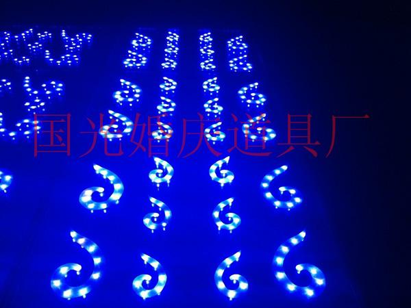 led类产品:婚庆烛台,香槟塔,流水灯,瀑布灯,串灯,发光盘,发光花门,,七
