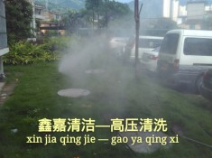 福州高压疏通清洗车出租13275906222