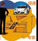 天津正规短期贷款公司